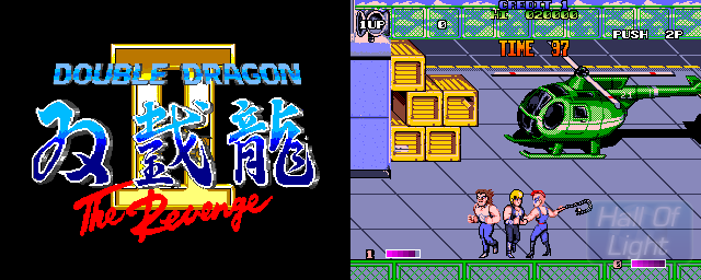 Double Dragon II: The Revenge - Double Barrel Screenshot