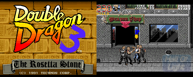 Double Dragon 3: The Rosetta Stone - Double Barrel Screenshot