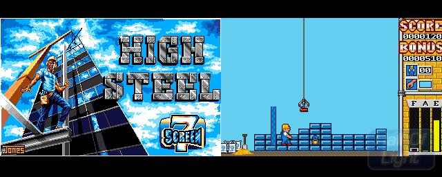 High Steel - Double Barrel Screenshot