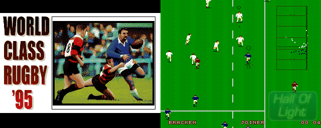 World Class Rugby '95 - Double Barrel Screenshot