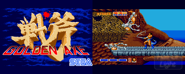 Golden Axe - Double Barrel Screenshot